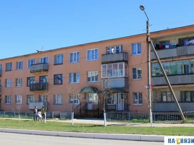 ул. Ленина, 31
