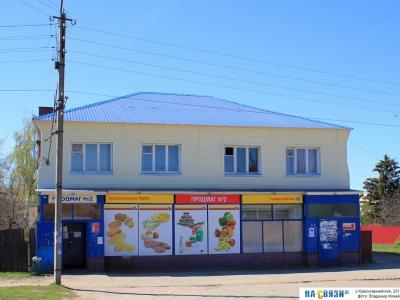 ул. Ленина, 62
