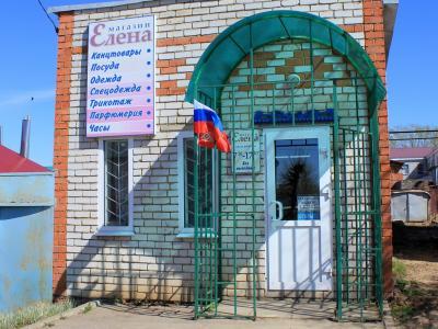 ул. Ленина, 25А