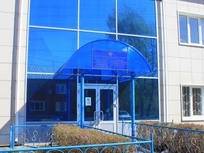 Клиентская служба ПФР (на правах отдела) в Красноармейском районе