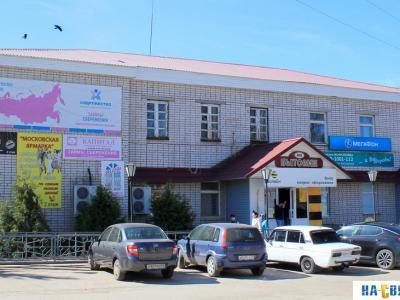 ул. Васильева, 4