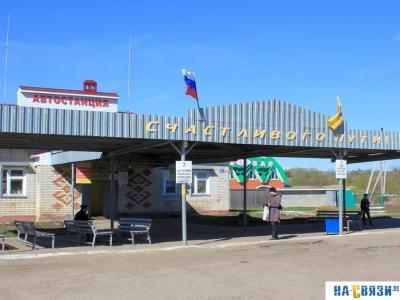 Красноармейская автостанция