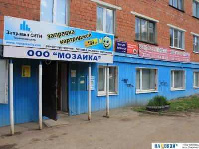 """Рекламно производственная компания """"Вывески21"""""""