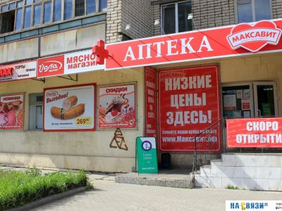 """Фирменный отдел """"Тортик"""""""