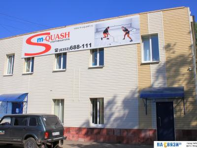 "Спортивный клуб ""m-Squash"""