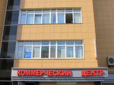 """Интернет-магазин """"ДомиКот"""""""