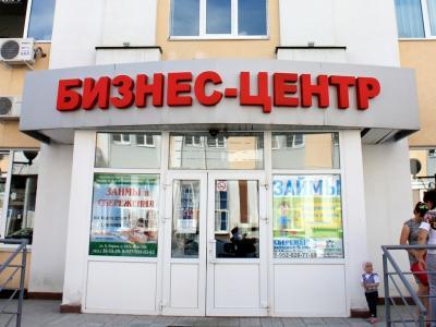 """Юридическая фирма """"Правовой советник"""""""