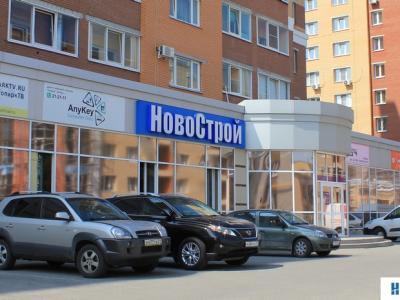 Интернет-магазин Skovorodka.net