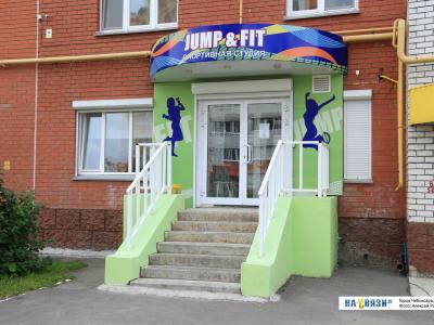 """Спортивная студия """"Jump&Fit"""""""