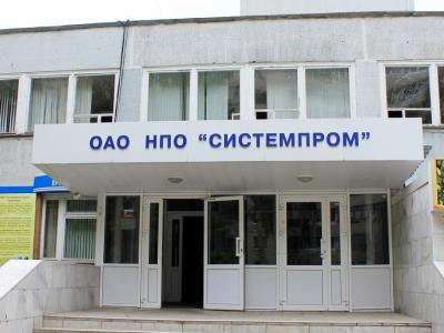 "ООО ""Фортуна-СС"""