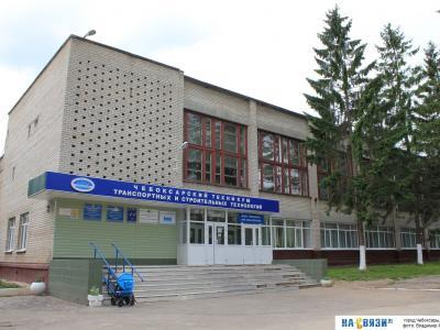 ул. Хузангая, 18