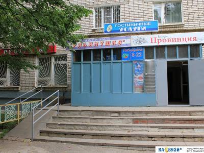 "Магазин ""Рябинушка"""