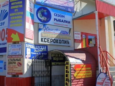 """ООО ПТК """"Стальные двери Поволжья"""""""