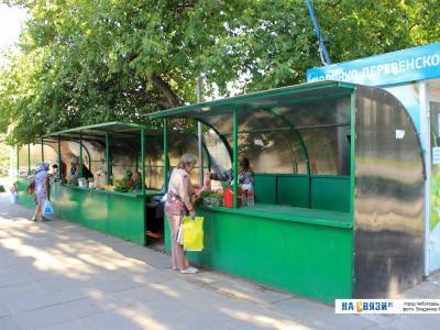 """Мини-рынок возле """"Лакомки"""""""