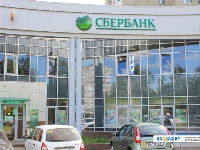 Дополнительный офис Сбербанк №8613/0030