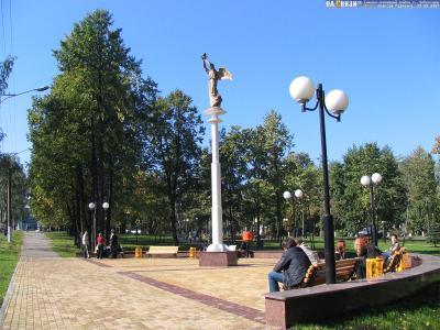 "Архитектурно-парковый комплекс ""Добрый ангел мира"""