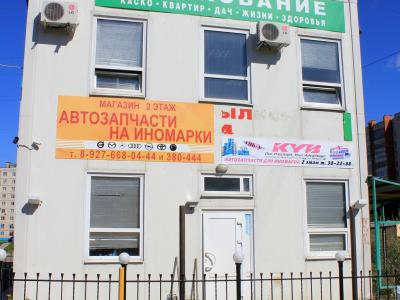 """Агентство """"Недвижимость и закон"""""""