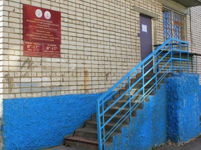 Судебный участок №8 Калининского района