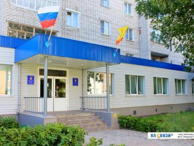 Прокуратура Калининского района г.Чебоксары