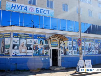 """Салон-магазин """"Шторы-декор"""""""