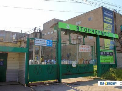 """Мебельная фирма ООО """"Кристалл"""""""