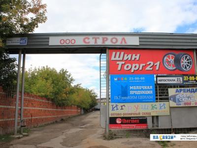 """ООО """"Арсенал"""""""
