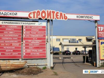"""ООО """"Экоцентр"""""""