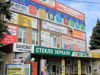 Интернет-магазин бытовой химии.