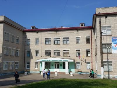 Поликлиника №1 и стационар ГКЦ