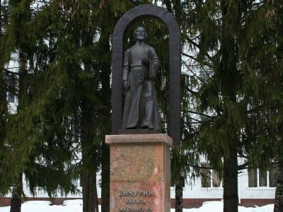 Памятник Никите Бичурину