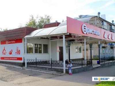 ул. Калинина, 102А