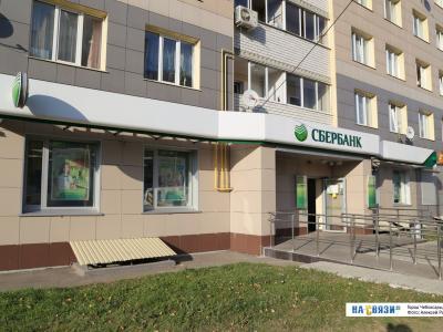 Дополнительный офис Сбербанк №8613/0021