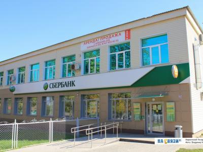 Дополнительный офис Сбербанка №8613/0317