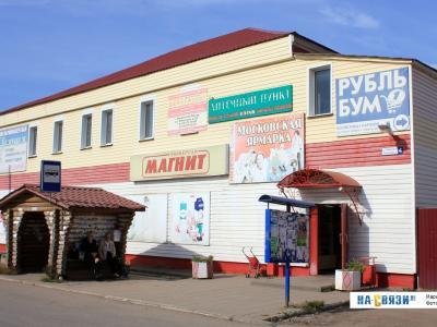 ул. Горького, 4