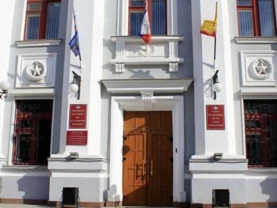 Министерство внутренних дел по Чувашской Республике