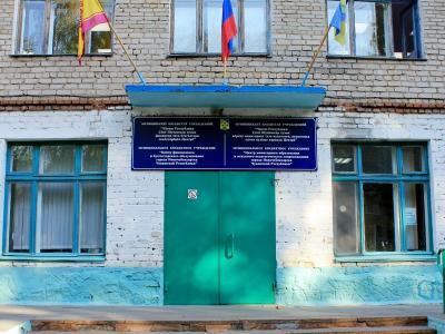 Новочебоксарский центр мониторинга образования