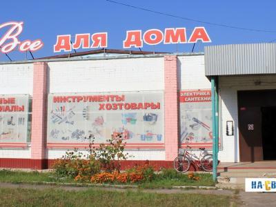 ул. Маресьева, 6А