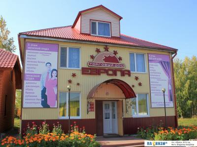 ул. Маресьева, 12Б