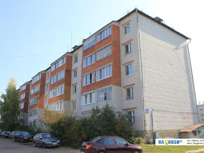 ул. Почтовая, 1