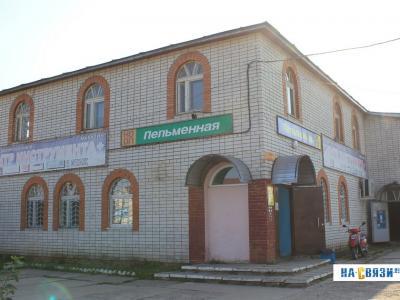 ул. Маресьева, 37