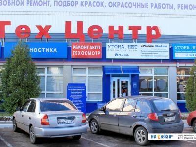 """ООО ТД """"Мастер электроникс"""""""