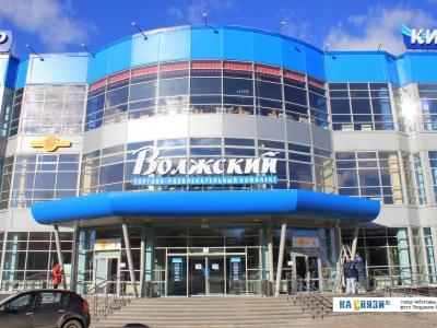 """Торгово-развлекательный комплекс """"Волжский"""""""