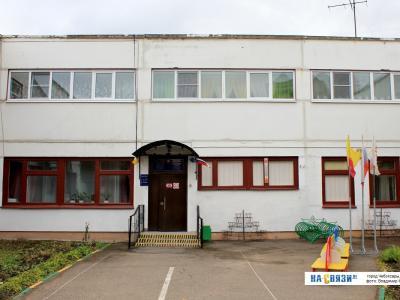Детский сад 112 (корпус 1)