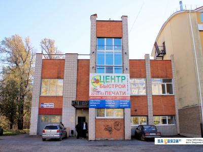 ул. М.Павлова, 19Б