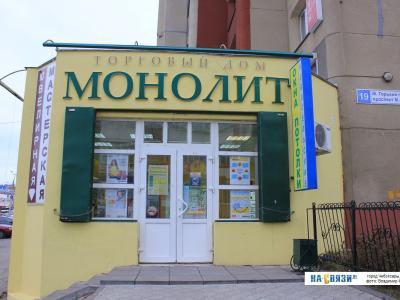 """Ювелирная мастерская """"Златарь21"""""""
