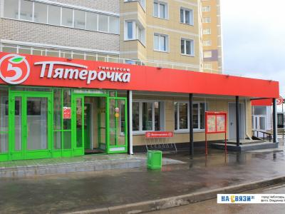 """Банкомат """"Газпромбанка"""""""