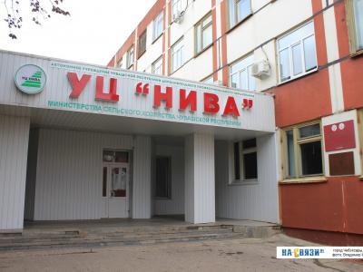 "Столовая ""Нива"""