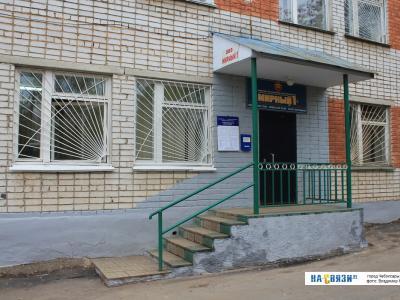 """ООО """"Мирный-1"""""""