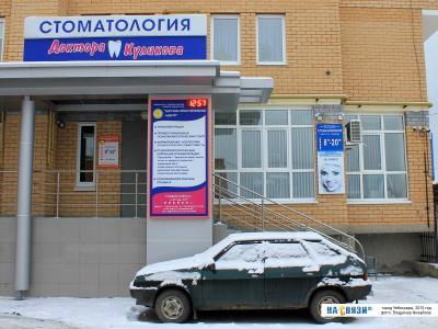 "ООО ""НПЦ"", Центр психофизиологии"