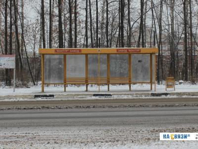 "Остановка ""Завод ""Контур"""